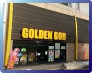 ゴールデンゴッド浦河店